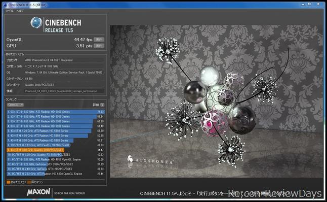 PhenomII_X4_960T_3.0GHz_Quadro2000_cinebench11.5