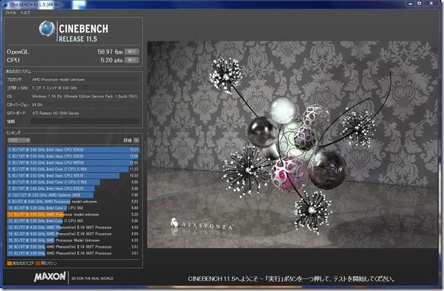 PhenomII_X5_1600T_3.6GHz_5870_cinebench11.5