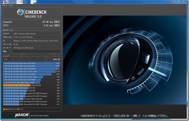 PhenomII_X5_1605T_4.0GHz__Vcore1.38V_5870_cinebench11.5
