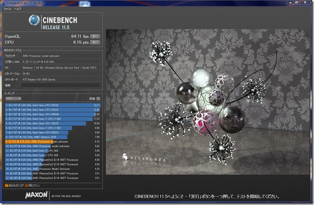 PhenomII_X5_1605T_4.2GHz__Vcore1.3375V_5870_cinebench11.5