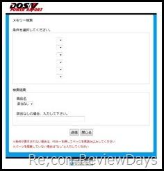 Entry_massiro