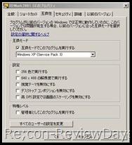 f-07c_3dmark2001se_gokann