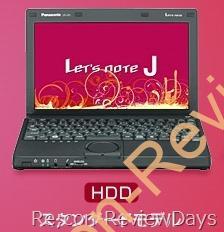 Panasonic Let's note J10のSSD交換方法 #Panasonic #Letsnote #J10 #CFJ10