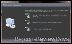realtek_8111E_driver_setup