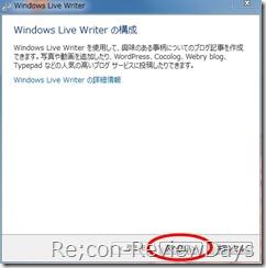wordpress_livewriter_01