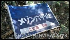 2011-09-29_12-34-13_760