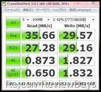 GW3.5AI-SU3VB_2TB_USB2.0_100MB_0fill