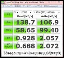 GW3.5AI-SU3VB_2TB_USB3.0_100MB_0fill