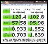 GW3.5AI-SU3VB_2TB_USB3.0_onboard_100MB_0fill