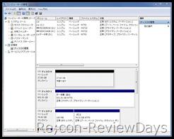 THNSNB030GMS_disk_management