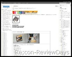 design04_kobetu