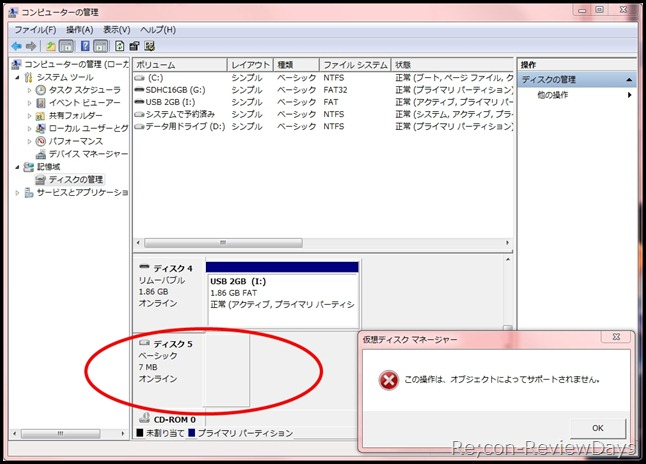 intel_320_firm_bagu02