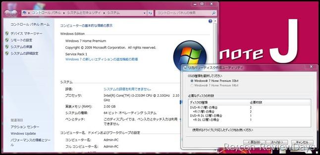 revocery_64bit_fuka