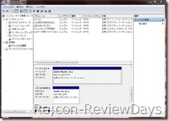 ASUS_PN260_DiskManager