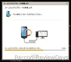 GT-I9100_2.3.4_update_07