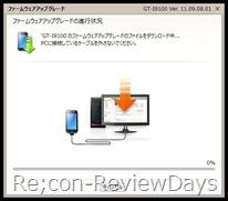 GT-I9100_2.3.4_update_09