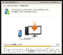 GT-I9100_2.3.4_update_10