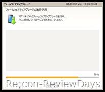 GT-I9100_2.3.4_update_12