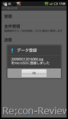 20110623-170944