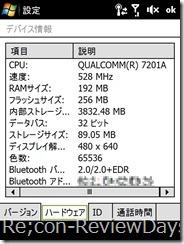 20111109171845