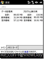 20111109172003