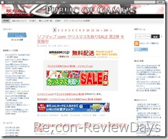 Re;con-ReviewDays_800000_access