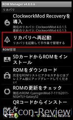 screenshot-1322616662408