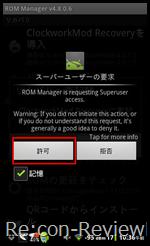 screenshot-1322617016006
