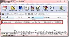 system-frx06_ext2_kaitou
