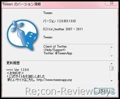 tween_update