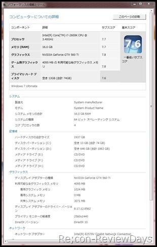 Core_i7_2600K_3.4GHz_GTX560Ti_win7_experience_index