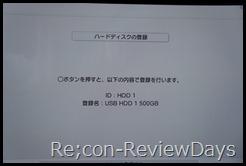 DSC05338