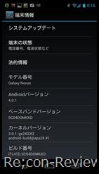 Screenshot_2011-12-04-00-17-00