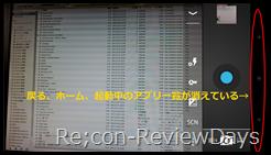 Screenshot_2011-12-06-14-18-51_kai
