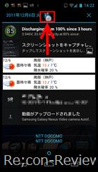 Screenshot_2011-12-06-14-22-32