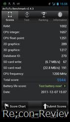 Screenshot_2011-12-07-15-08-16