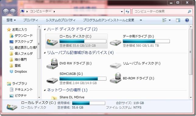 12.01.28.main_plextor_px128m2p_aki