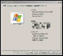 Core2_E6600_24GHz.