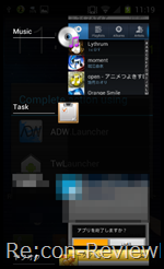 Screenshot_2012-01-01-11-19-24