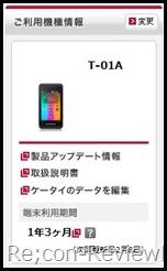 teigaku_data_standard_keiyaku