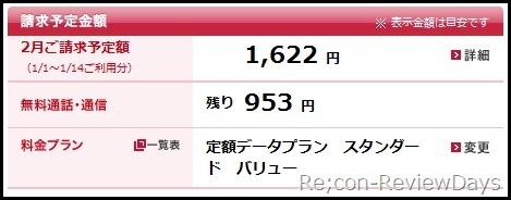 teigaku_data_standard_kingaku_01