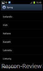 Screenshot_2012-02-07-15-48-32