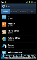 Screenshot_2012-02-07-16-33-37