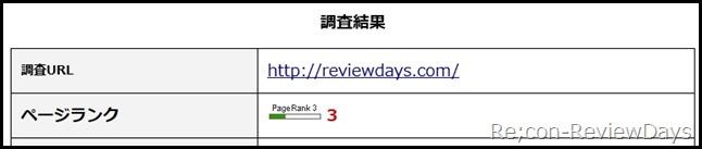 google_pagerank_2_3