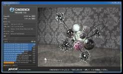 Corei3_2120T_2.6GHz_GT430_CineBench11.5_opengl