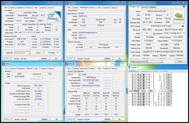 PentiumG620_2.6GHz_Z68ITX-B-E_GT430_SuperPi_104