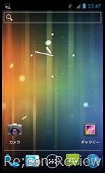 Screenshot_2012-03-04-22-47-39