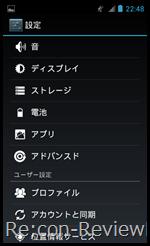 Screenshot_2012-03-04-22-48-28