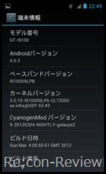 Screenshot_2012-03-04-22-49-12