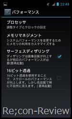 Screenshot_2012-03-04-22-49-35